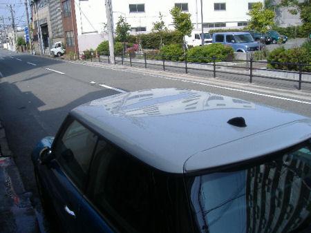 450|338|BMWミニの板金塗装1