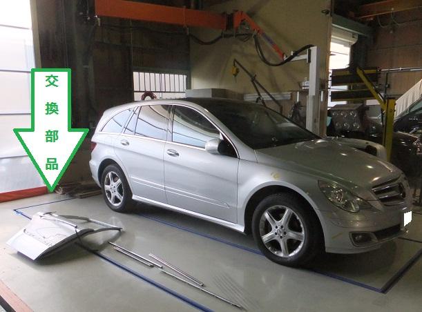 611|452|修理 飛び石 積載車 人気 ドイツ車 輸入車 修理工場 スタンドックス